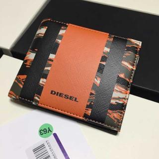 ディーゼル(DIESEL)のDIESEL ディーゼル 二つ折り 札入れ マーブル マルチカラー(折り財布)