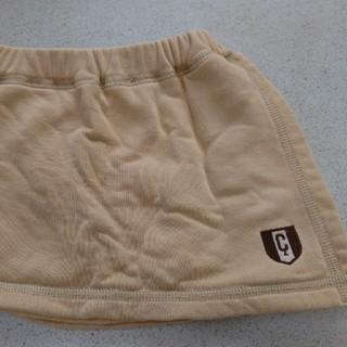 コムサデモード(COMME CA DU MODE)のコムサ・デ・モードスカート(スカート)