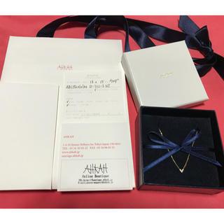 アーカー(AHKAH)の期間限定☆大幅値下げ!AHKAH  美品 ローラハートネックレス(ネックレス)