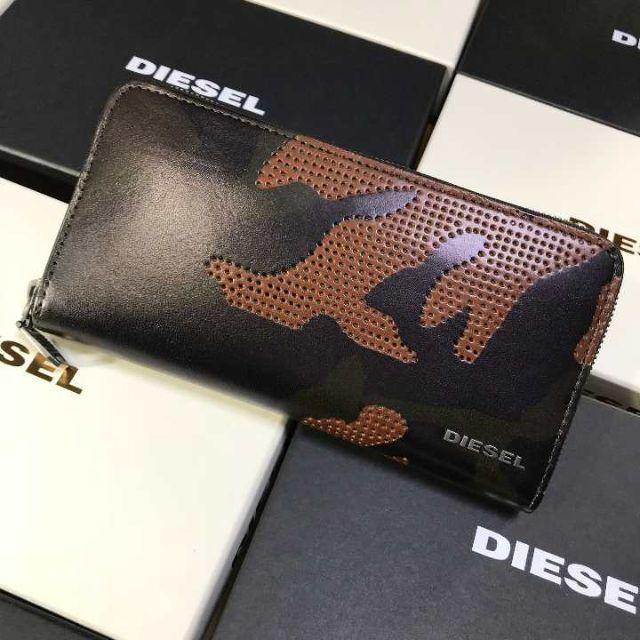 86ffa99bae68 DIESEL(ディーゼル)のDIESEL ディーゼル 長財布 メンズ 迷彩柄 カモフラ メンズのファッション