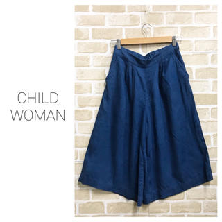 CHILD WOMAN - 【CHILD WOMAN】ガウチョパンツ チャイルドウーマン