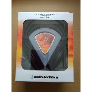 オーディオテクニカ(audio-technica)のオーディオテクニカ ヘッドホン ATH-AD500X(ヘッドフォン/イヤフォン)
