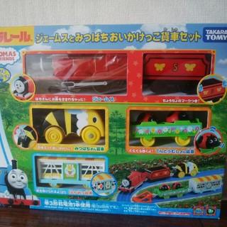 Takara Tomy - ジェームスとみつばちおいかけっこ貨車セット プラレール