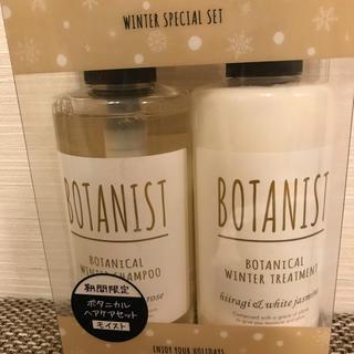 BOTANIST - 新品未使用 ボタニカル シャンプー&トリートメント