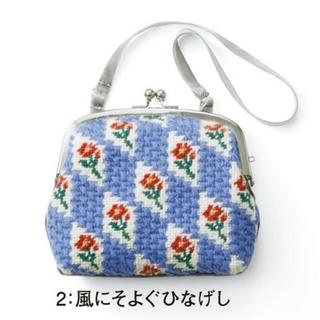 FELISSIMO - 【フェリシモキット】ニードルポイントプチバッグ②