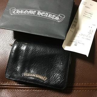 クロムハーツ(Chrome Hearts)の美品 確実正規品 クロムハーツ ジョーイJOEY クロムハーツ 財布レシート付き(折り財布)
