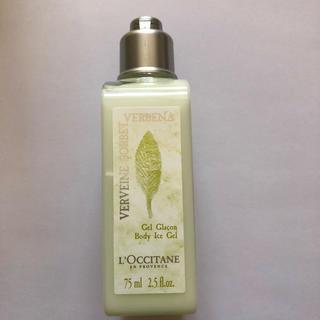 ロクシタン(L'OCCITANE)のロクシタン バーベナ ボディアイスジェル(ボディローション/ミルク)