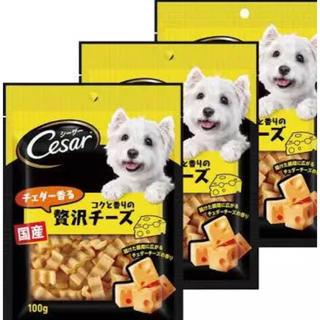 シーザー(CASAR)の新品未開封シーザー贅沢チーズお得3袋セット ワンちゃん用オヤツ(犬)