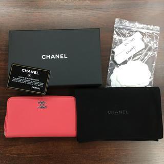 CHANEL - 正規品 未使用 シャネル ラッキークローバー ラウンドファスナー長財布