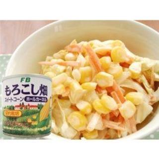 もろこし畑・ホールカーネル(125g×24缶)北海道産契約栽培 スイートコーン(缶詰/瓶詰)