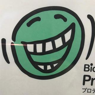バイオガイア プロデンティス  又兵衛様専用(口臭防止/エチケット用品)