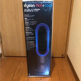 ダイソン(Dyson)のダイソン hot cool am05(扇風機)