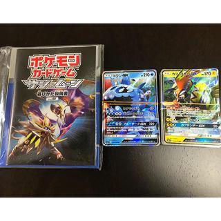 ポケモン - ポケモンカードゲーム サンムーンデッキセット