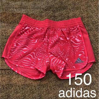 アディダス(adidas)の【150】新品 adidas ショートパンツ(パンツ/スパッツ)