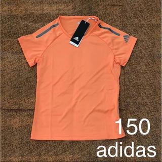 アディダス(adidas)の【150】新品 adidas Tシャツ(Tシャツ/カットソー)