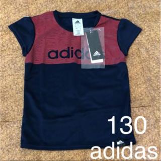 アディダス(adidas)の【130】新品 adidas Tシャツ(Tシャツ/カットソー)