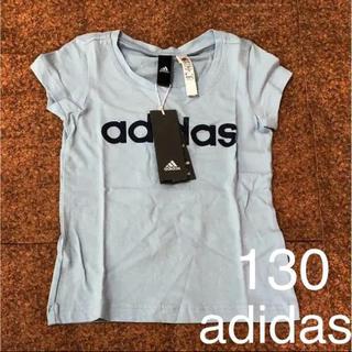 アディダス(adidas)の【130】 新品 adidas Tシャツ(Tシャツ/カットソー)