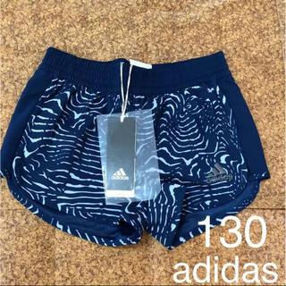 アディダス(adidas)の【130】新品 adidas ショートパンツ(パンツ/スパッツ)