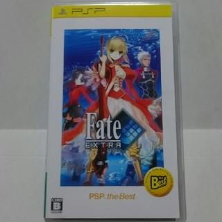 プレイステーションポータブル(PlayStation Portable)の☆フェイトエクストラ☆(携帯用ゲームソフト)