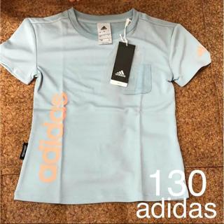 アディダス(adidas)の【130】新品 adidasアディダスTシャツ(Tシャツ/カットソー)