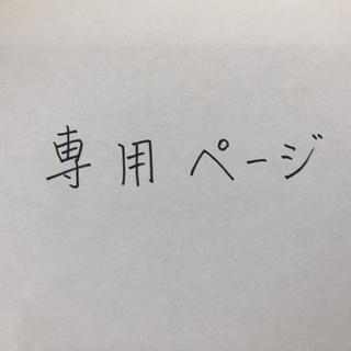 カニ缶  紅ずわい&まるずわい(缶詰/瓶詰)
