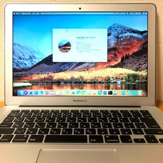 マック(Mac (Apple))のMacBook Air 13インチ i7 8GB 256GB 2013 美品(ノートPC)