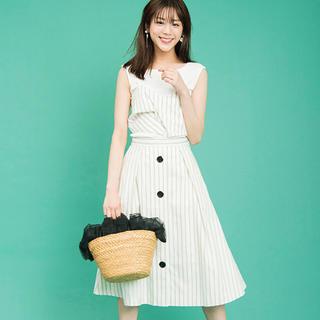31 Sons de mode - 新品タグ付き♡31 sons de mode♡ ビスチェセットプルオーバー