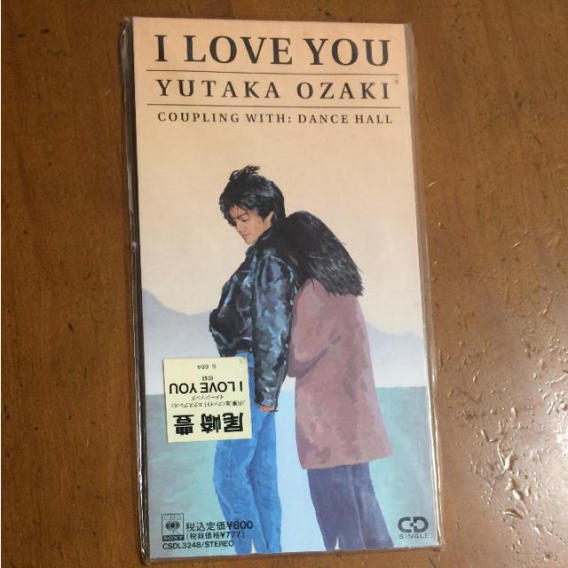 豊 love you i 尾崎