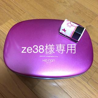 ケーノン(Kaenon)の【ze38様専用】ケノン 脱毛器(脱毛/除毛剤)