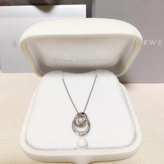スタージュエリー(STAR JEWELRY)のスタージュエリー TWO UNIVERSE DIAMOND NECKLACE(ネックレス)