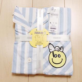 ジーユー(GU)のスヌーピー パジャマ ブルー(パジャマ)