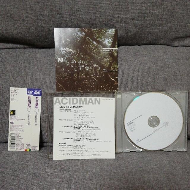 ACIDMAN【Scene of 創】帯付き DVDの通販 by torotorotorotoro1717's ...