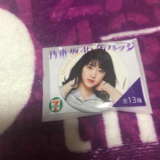 乃木坂46 - 堀未央奈 缶バッチ