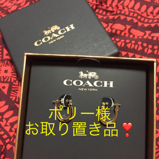 COACH - コーチ ピアス 新品❣️