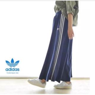 アディダス(adidas)のadidas♡希少S 💕BEAUTY&YOUTH コラボロングスカート(ロングスカート)