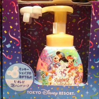 Disney - ディズニーハンドソープ