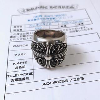 クロムハーツ(Chrome Hearts)の【美品】18号 オーバルクロスリング クロムハーツ (リング(指輪))