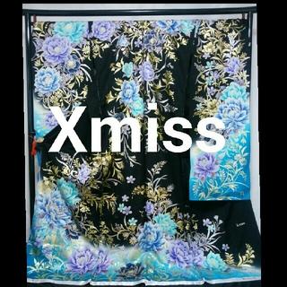 特選京友禅振袖・Xmiss(キスミス)・長襦袢・オ-ダ-寸法で仕立て上げ価格です(振袖)