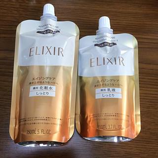 ELIXIR - 化粧水乳液セット☆ 資生堂 エリクシール シュペリエル しっとりタイプ つめかえ