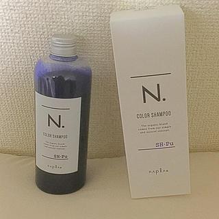 NAPUR - N.カラーシャンプーPu
