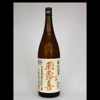 飛露喜 特別純米 1.8L(日本酒)