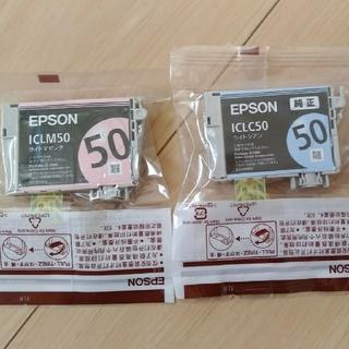 エプソン(EPSON)のEPSON 純正品 インクカートリッジ(PC周辺機器)