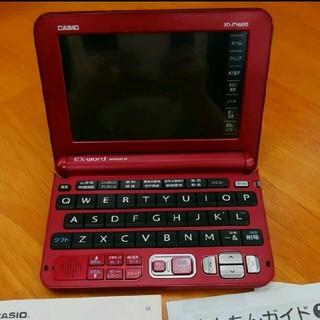 カシオ(CASIO)のカシオ 電子辞書 エクスワード XD-JTY6030(電子ブックリーダー)