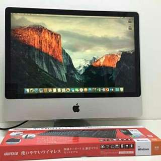 マック(Mac (Apple))の★すぐ使え★サポート充実特典いっぱい初心者◎iMac★アップル(デスクトップ型PC)