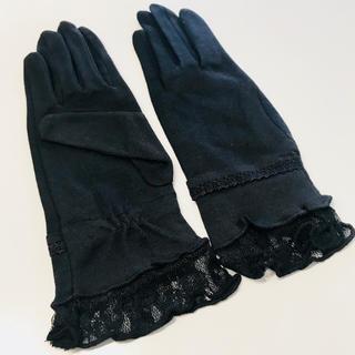 ドクターシーラボ(Dr.Ci Labo)のドクターシーラボ UVグローブ 手袋 🎵(手袋)