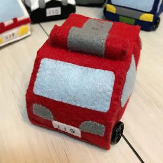 オーダー受付中‼️ ハンドメイド フェルト 消防車(おもちゃ/雑貨)