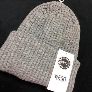 ウィゴー(WEGO)のニット帽 8月いっぱいですべて処分(ニット帽/ビーニー)