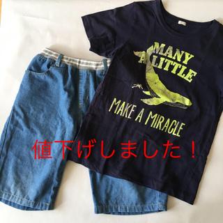 ジーユー(GU)の150 Tシャツ&ハーフパンツ セット GU(Tシャツ/カットソー)