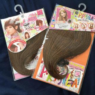 プリシラ 前髪ウィッグ 2個セット(前髪ウィッグ)