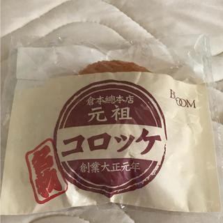 ぷにぷにコロッケ スクイーズ(その他)